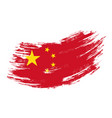 chinese flag grunge brush background vector image
