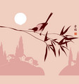 chinese landscape with magpie on a branch vector image