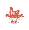 Organic Meat Farm Vintage Emblem vector image vector image