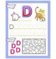 worksheet for kids with letter d for study