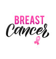 breast cancer pink ribbon breast cancer awareness vector image vector image