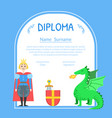 diploma template for kids with prince and dragon vector image vector image