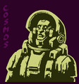 astronaut science fiction character in black and vector image vector image