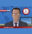 breaking news news announcer in the studio vector image
