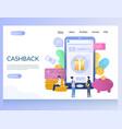 cashback website landing page design vector image vector image