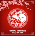 chinese new year rat sign and red cherry blossom vector image vector image