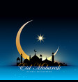 mosque silhouette in night sky with golden vector image vector image