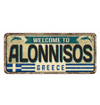 welcome to alonnisos vintage rusty metal sign vector image vector image