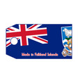 falkland islands flag on price tag with word made vector image