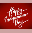 happy independence day america 4th july vector image vector image