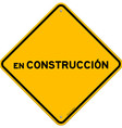 Isolated single en construccion sign vector image vector image
