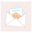 twin baby shower card vector image vector image