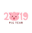 2019 with cute smiling happy vector image vector image