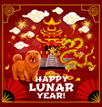 chinese new year dog and pagoda greeting card vector image vector image