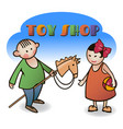 funny kids and toys vector image