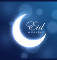 glowing crescent moon for eid festival in blue