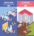 hospital vertical banners set vector image vector image