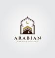kaaba logo symbol minimal design