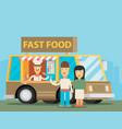 Mobile food car