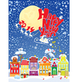 New Year card with flying rein deers vector image