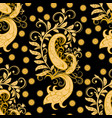 ornate seamless golden pattern vector image vector image