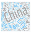 The lowdown on china travel text background vector image vector image