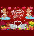 together forever february 14 valentines day card vector image vector image