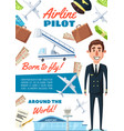airline pilot profession captain in uniform vector image vector image