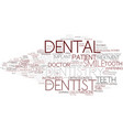 dentistry word cloud concept vector image vector image