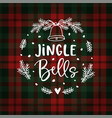 jingle bells christmas greeting card invitation vector image