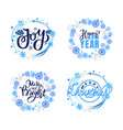 merry and bright christmas joy happy new year vector image vector image
