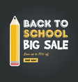 back to school sale sign vector image vector image