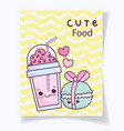 cute food smoothie and macaroon sweet dessert vector image