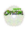happy onam greeting card ethnic background vector image vector image