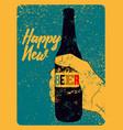 typographic vintage grunge beer christmas card vector image