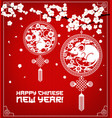 zodiac rats and chinese lanterns lunar new year vector image vector image