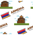 armenian architecture armenia travel destination vector image vector image