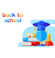 back to school background with education icons vector image vector image