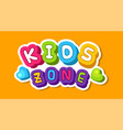 kids zone banner cute colorful children playing vector image