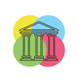 bank building icon - government vector image vector image