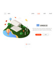 visit greece - modern colorful isometric web vector image vector image