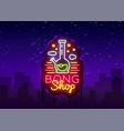 bong shop neon sign logo design template for shop vector image vector image