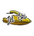 color vintage jet ski emblem vector image vector image