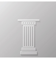 column icoon vector image vector image