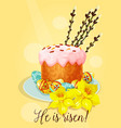 easter holiday cake with eggs greeting card design vector image