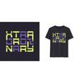 extraordinary graphic modern t-shirt design vector image vector image