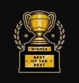 gold cup trophy emblem logo vector image vector image