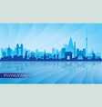 pyongyang city skyline silhouette background vector image