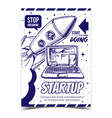 startup business project advertising poster vector image