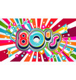 80s vintage party background vector image